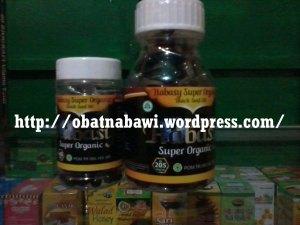 M. HBS Super Organic