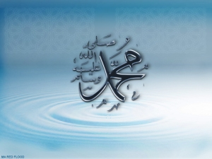 Muhammad معنى محمدٌ رسول الله